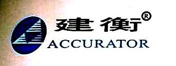 广州建衡工程咨询有限公司 最新采购和商业信息