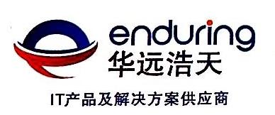 北京华远浩天科技有限公司 最新采购和商业信息