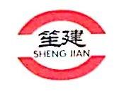 重庆市笙建玻璃有限公司 最新采购和商业信息