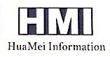 北京富奥华美信息咨询有限公司 最新采购和商业信息