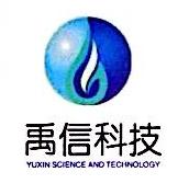 安徽禹信环境工程科技有限公司 最新采购和商业信息