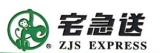 深圳市宅急送快运有限公司 最新采购和商业信息