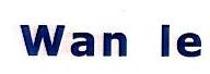 福州台江区万乐医疗器械有限公司 最新采购和商业信息
