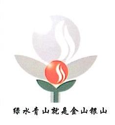 长兴小禹生态农业发展有限公司 最新采购和商业信息