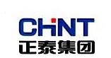 浙江正泰接触器有限公司 最新采购和商业信息