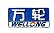 杭州万轮科技创业中心有限公司