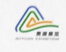 南京奥源展览有限公司