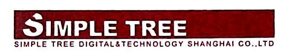 上海朴树数码科技有限公司 最新采购和商业信息