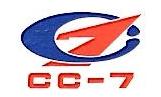 中国化学工程第七建设有限公司成都分公司