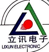 兰州立讯电子科技有限公司 最新采购和商业信息