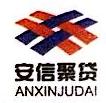 广东民信互联网金融有限公司 最新采购和商业信息