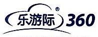 上海乐游际文化传播有限公司 最新采购和商业信息