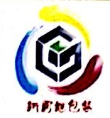河北新圆旭包装装潢有限公司 最新采购和商业信息