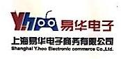 上海易华电子商务有限公司 最新采购和商业信息