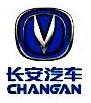 宁波市中诚汽车销售有限公司 最新采购和商业信息