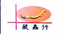 上海梅曲生物医药科技有限公司 最新采购和商业信息