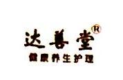 天津滨海亚太床垫有限公司 最新采购和商业信息