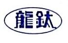 杭州龙格钛电器有限公司 最新采购和商业信息