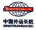 中国外运广东有限公司顺德分公司 最新采购和商业信息