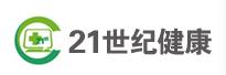 北京二十一世纪医院管理有限公司 最新采购和商业信息