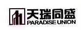 深圳天瑞同盛商业投资服务有限公司 最新采购和商业信息