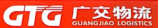 广州市国营汽车集装箱运输公司 最新采购和商业信息
