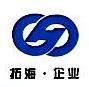 陕西拓海环境科技工程有限公司