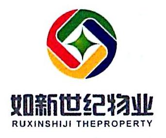 云南如新世纪物业服务有限公司 最新采购和商业信息