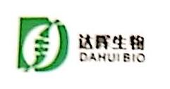 广州市达晖生物技术有限公司 最新采购和商业信息