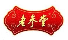 吉林老参堂科技发展股份有限公司 最新采购和商业信息
