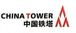 中国铁塔股份有限公司上饶市分公司