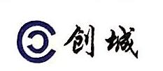 唐山创城房地产开发有限公司
