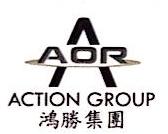 东莞鸿胜光学眼镜有限公司 最新采购和商业信息