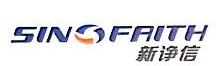 东阳新诤信影视知识产权服务有限公司 最新采购和商业信息