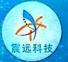 上海震远电脑科技有限公司 最新采购和商业信息