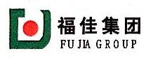 北京智晟置业有限公司