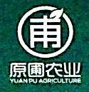 北京原圃生态农业科技发展有限公司(开业)