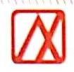 武汉恒安信科技有限责任公司 最新采购和商业信息
