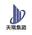 河南永安水泥有限责任公司
