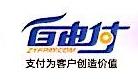 惠州市自由付网络科技有限公司 最新采购和商业信息