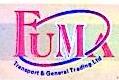 义乌市弗玛贸易商行(普通合伙) 最新采购和商业信息