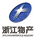 辽宁瑞鸿贸易有限公司 最新采购和商业信息
