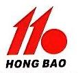 张家港市宏大钢管有限公司 最新采购和商业信息