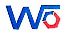 厦门市温发标准件有限公司 最新采购和商业信息