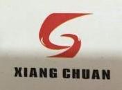 湖南高阳电瓷电器有限公司