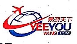 深圳易游天下电子商务有限公司 最新采购和商业信息
