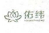 安徽佑纬商贸有限公司 最新采购和商业信息