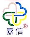 寿光市嘉信生态科技有限公司