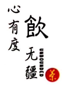 深圳市友信通供应链管理有限公司