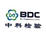 北京中科非凡生物技术有限公司 最新采购和商业信息